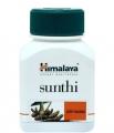 Sunthi. Himalaya. 60 капсул, для Похудения
