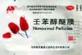 «Тюльпан», антисептическое средство личной гигиены