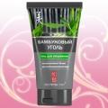 Гель для умывания «Бамбуковый уголь»