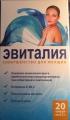 Капсулы «Эвиталия - совершенство для женщин»
