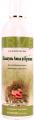 Шампунь аюрведический «Амла и брахми» 250мл