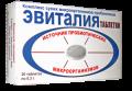 Таблетки «Эвиталия-Экспресс», комплекс пробиотиков от изжоги