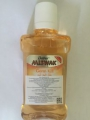Ополаскиватель полости рта Dabur Miswak Germ Kill 250мл