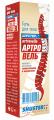 АРТРОВЕЛЬ / ARTROVELLE,70 гр