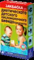 Закваска Эвиталия для приготовления детского диетического