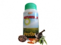 Натурслим  Natureslim, Shri Ganga, средство для похудения,100та
