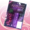 "Соль для тела SPA ""Сладкий виноград"""