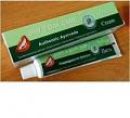 Зубная паста(Дэй Ту Дэй Кэр) Зеленая