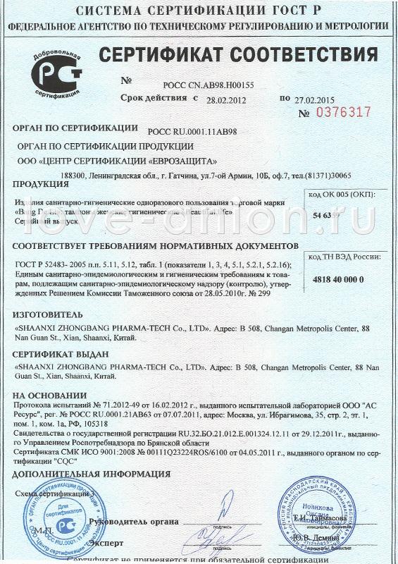 Dapsone epidermolysis bullosa acquisita