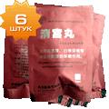 Фитотампоны Clean Point (т.м.«Le Fuyuan»)
