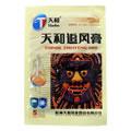 Пластырь Тяньхэ «Чжуйфэн Гао», Обезболивающий, перфориров-й