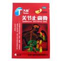 Пластырь Тяньхэ «Гуанцзе Чжитун Гао», противовоспалительный